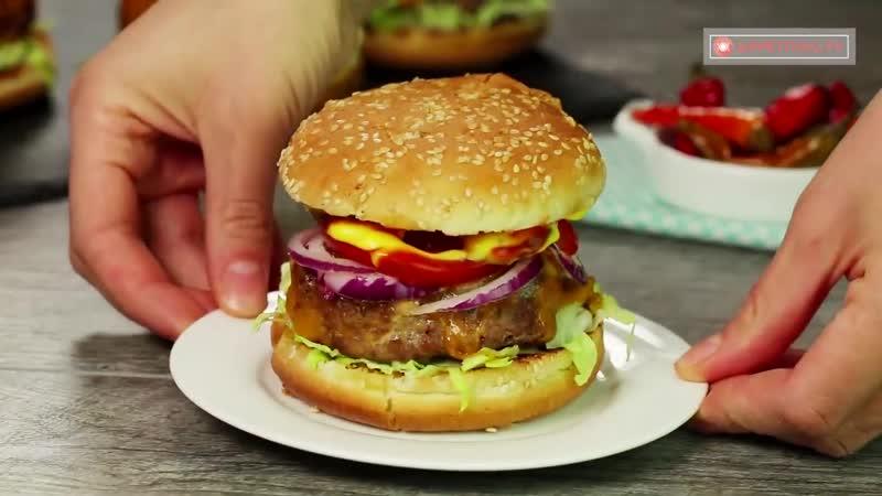 Полезней и вкуснее чем в фастфуде! Идеальный чизбургер по классическому рецепту.