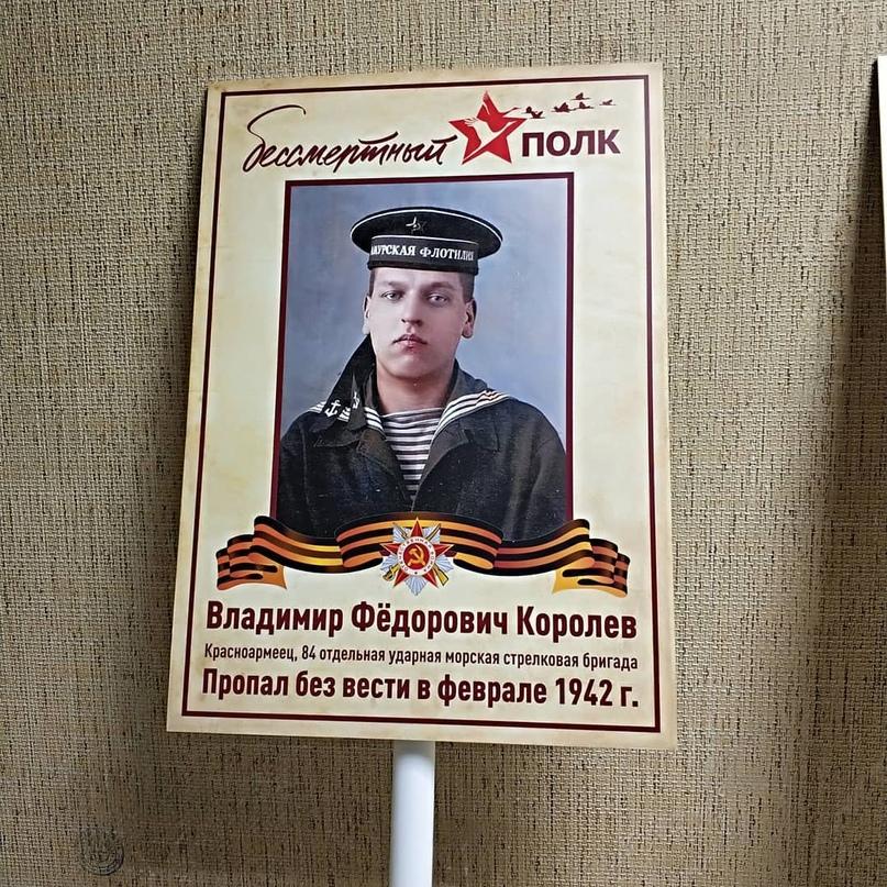 Транспарант для участия в Параде Победы в составе Бессмертного полка - Типография Седьмой Легион