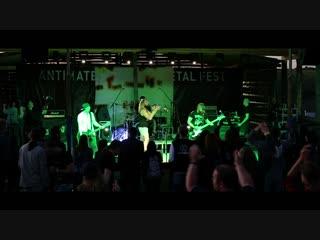 5 минут — хей хоу (live at arm festival 2018)