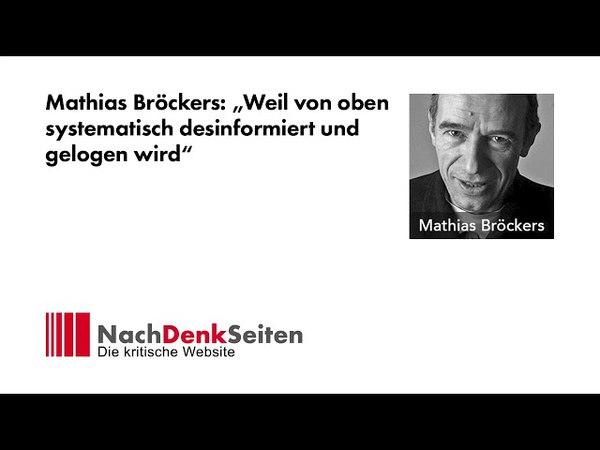 """Mathias Bröckers: """"Weil von oben systematisch desinformiert und gelogen wird""""   M. Klöckner"""