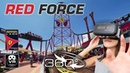 Red Force 2018 roller coaster   Ferrari Land Port Aventura