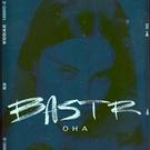Обложка Она - BASTR