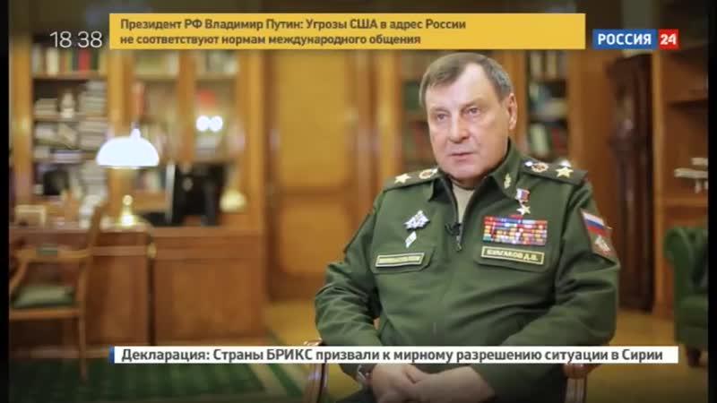 Запасы государственной важности Хранилища Росрезерва Док фильм Юрия Богданова
