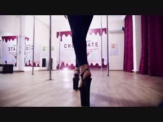 Pole dance studio chocolate