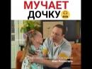 Мучает дочку Вера Тарасова ~ Люсенька Воронина