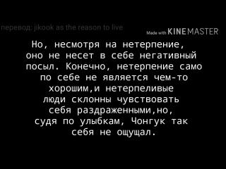[рус.саб] part of analysis filha de jikook tension/напряжение