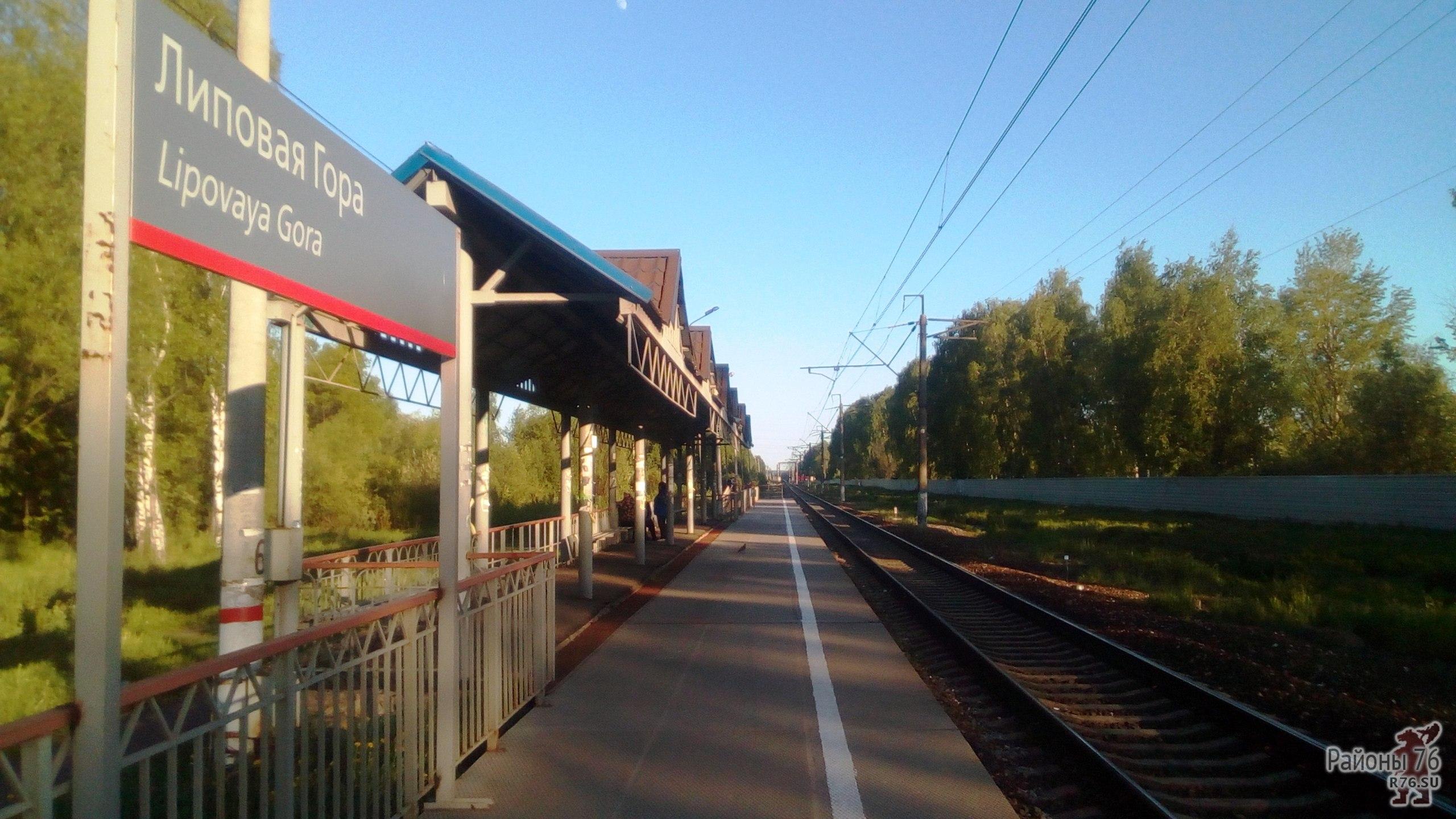 Пригородный поезд Ярославль-Иваново ходить не будет с 1 апреля