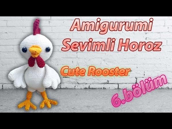 Amigurumi Örgü Oyuncak Sevimli Horoz 🐓 Yapımı 6 Bölüm Crochet Amigurumi Cute Rooster Part 6
