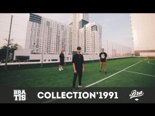 Bra x tis - collection'1991