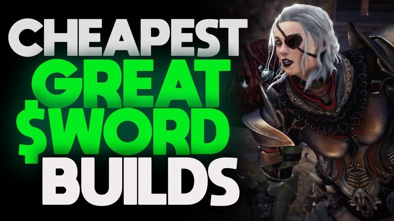 *EASIEST* GREATSWORD SETS Best Accessible and Endgame Ready Builds Monster Hunter World