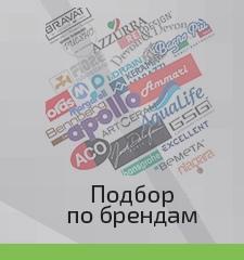 sansmail.ru/catalog/brands