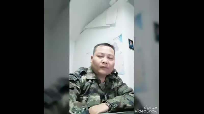 Kaung Myat Naing s
