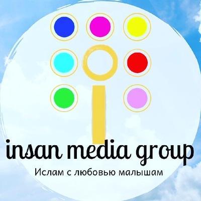 Инсан Медиа