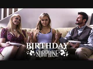 Sarah vandella, river fox – birthday surprise [full hd 1080 porn, sex, big ass, boobs, incest, taboo, milf, teen, ffm, creampie]