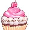 Торты на заказ ☆ Новосибирск ☆ Рецепты