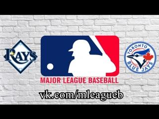 Tampa Bay Rays vs Toronto Blue Jays       AL   MLB 2018 (1/3)