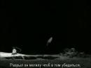 Vincent Tim Burton 1982 Винсент Тим Бартон mp4