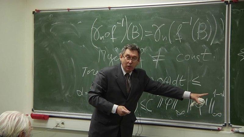 Описание классов Никольского Бесова через интегрирование по частям