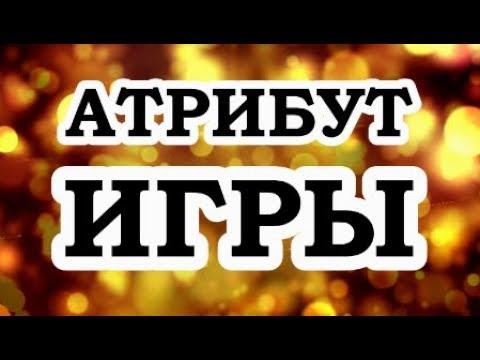 Вадим Зеланд — Неприрученная реальность