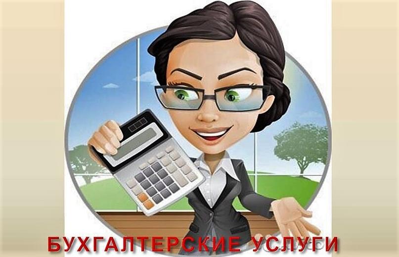 Бухгалтер для ип чехов профстандарт бухгалтера