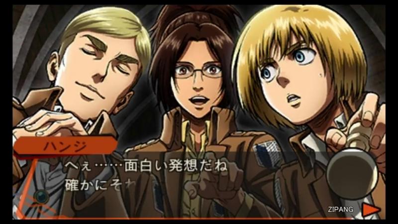 第2弾DLCコンテンツ Part 4 進撃の巨人・死地からの脱出 ☆次の一手☆