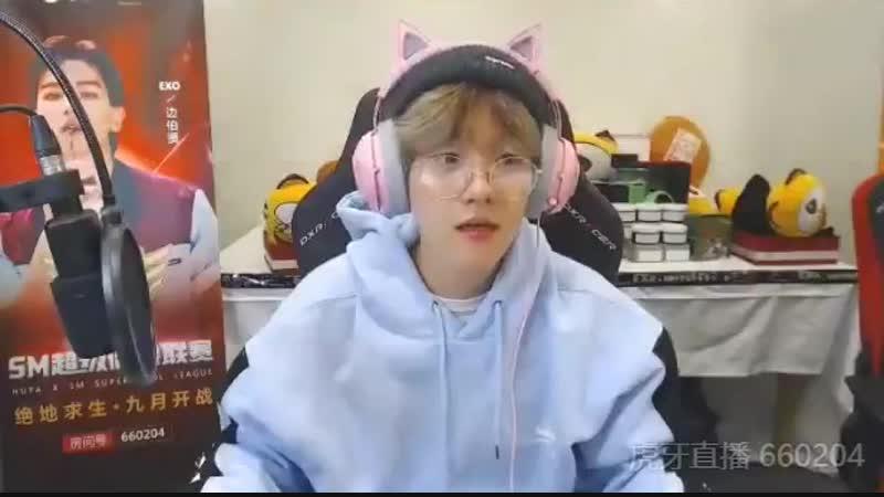 Baekhyun singing yang dail - 미안해 (lie)