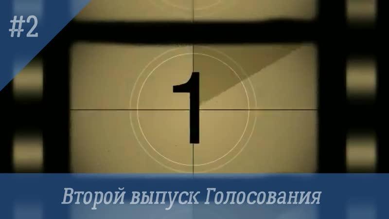 выпуск 2 лучший гол Команда Русичи Орел 2008