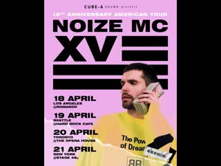 NOIZE MC_15_UD_All_Instagram_post