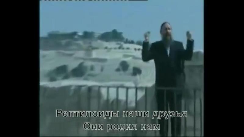 Jew tricks