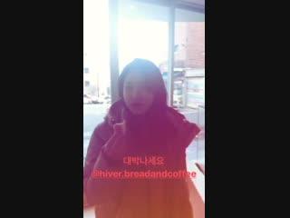 190101 Yeri (Red Velvet) @ rie_rabbit Instagram