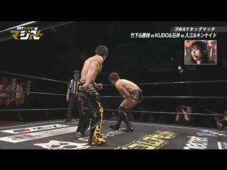Shigehiro Irie, Jason Kincaid vs. KUDO, Keisuke Ishii vs. Konosuke Takeshita, Shunma Katsumata (DDT Live! Maji Manji #4)