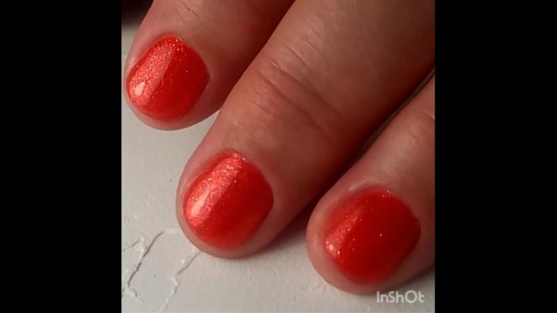 Искрящий оранжевый