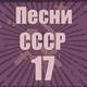 Ксения Князева (kknyazeva.ru) Ksenia Knyazeva - Любовь-река