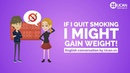 Learn English Conversation Lesson 33 If I quit smoking I might gain weight