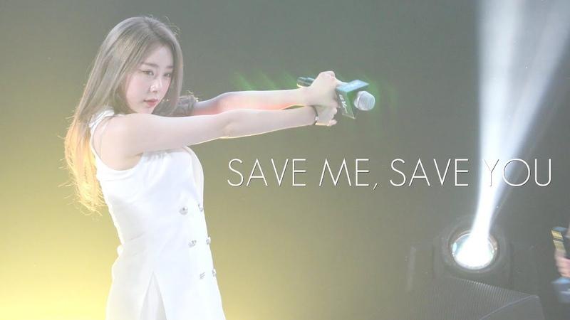 190720 우주소녀(WJSN) 부탁해(SAVE ME, SAVE YOU) 유연정YEONJUNG 4k 직캠Fancam LG V50 ThinQ 페스티벌