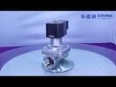 COVNA HK08 solenoid valve