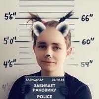 Данил Кушьялов