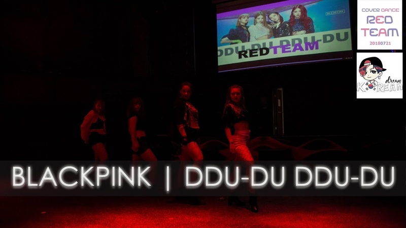 KOREAN DREAM FESTIVAL BLACKPINK 뚜두뚜두 DDU DU DDU DU Dance cover by REDTeam