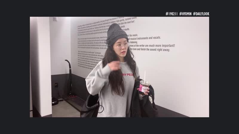 YT 190216 Hyomin T ARA 효민TV 옷방 ep 3 효민의 허겁지겁룩