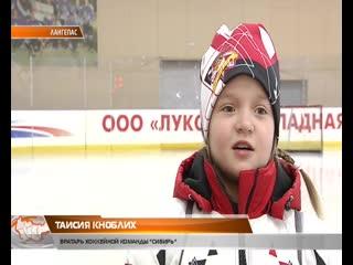 "Нефтяники подарили хоккеистам команды ""Сибирь"" новую форму"