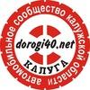 DOROGI40.NET