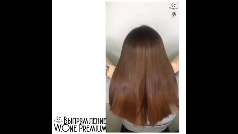 Нанопластика только для кудрявых волос 😏 нет Нанопластика также ухаживает за натуральными прямыми волосами ☝🏽 и делает их блес