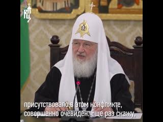О ситуации со строительством храма в Екатеринбурге на заседании Высшего Церковного Совета, 13 июня 2019 года.