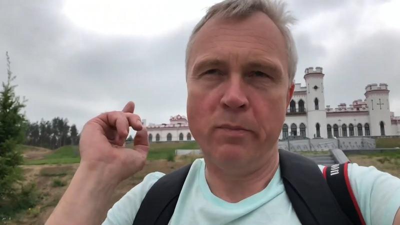 Коссово Беларусь Увидеть своими глазами Коссовский замок Дом Костюшко Чудотворная икона