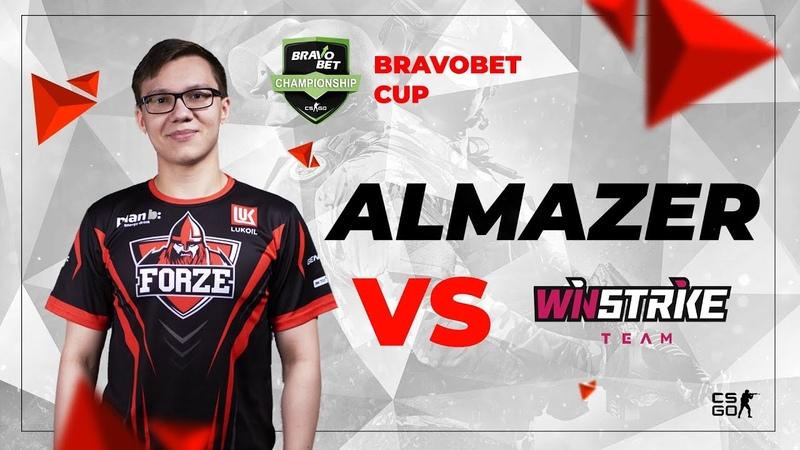 ForZe POV almazer ACE vs Winstrike @ BravoBet Cup