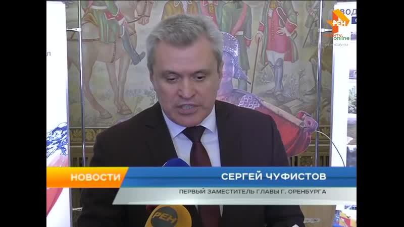 РЕН ТВ Открытие выставки История в капле воды