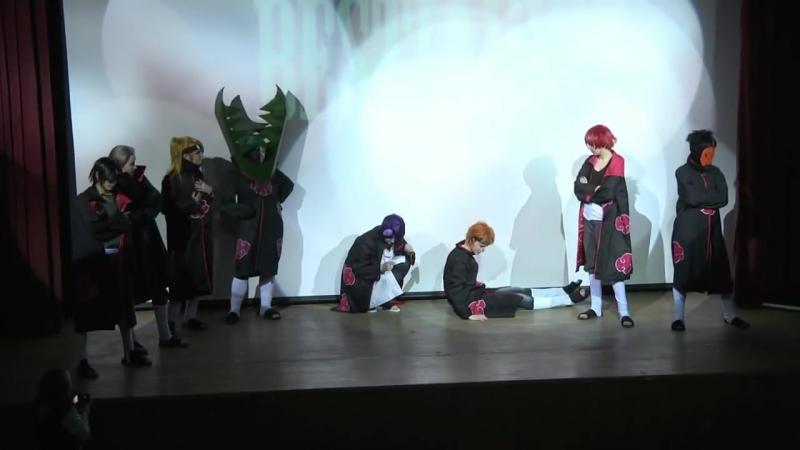"Cosband Bestiary"" Сценка по Наруто AnimeDay 2015"
