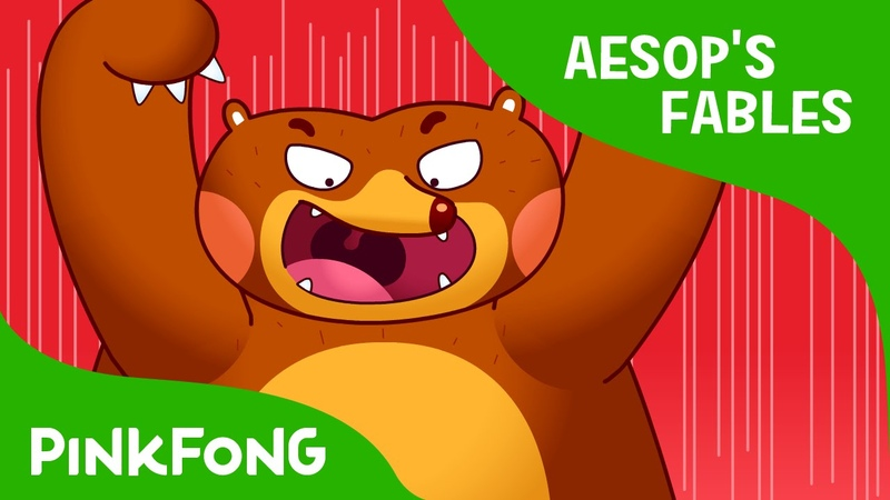 The Bear and Two Friends Aesop's Fables PINKFONG Story Time for Children