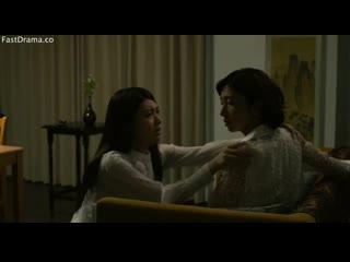 White lily / ホワイトリリー / howaito riri (2016) japanese movie english subtitles mature