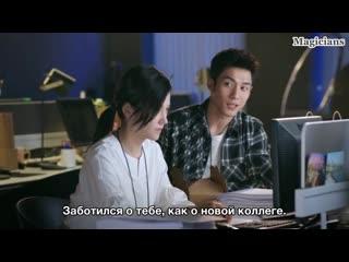 FSG Magicians Никогда не покинешь/ Never gone 19 серия (рус.суб)